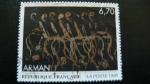 Sellos del Mundo : Europa : Francia : Arman
