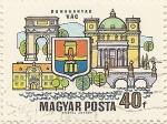 Sellos de Europa - Hungría -  DUNAKANYAR VAC