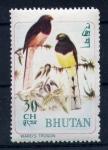 Sellos de Asia - Bhután -  serie- Pajaros