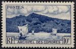 Sellos del Mundo : Africa : Comores : Paisaje