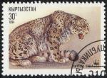 Sellos del Mundo : Asia : Kirguistán : Fauna