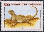 Sellos del Mundo : Asia : Tayikistán : Fauna