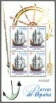 Sellos de Europa - España -  ESPAÑA 1995 3353 Sellos Nuevos HB Serie Barcos de Epoca Navio San Telmo