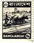 Sellos del Mundo : Asia : Bangladesh : La agricultura de Bangladesh