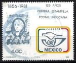 Sellos del Mundo : America : México : 125 años de la primera estampilla postal en Mexico.