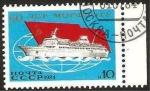 Sellos de Europa - Rusia -  Barco