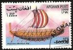 Sellos del Mundo : Asia : Afganistán : barco fenicio de vela antiguo