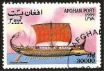 Sellos del Mundo : Asia : Afganistán : barco griego de vela antiguo