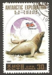 Sellos de Asia - Corea del norte -  expedicion a la antartida, focas