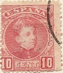 Sellos del Mundo : Europa : España : Alfonso XIII. Tipo Cadete