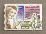 Sellos del Mundo : Europa : Rusia : Códigos postales, recogida cartas