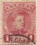 Sellos del Mundo : Europa : España : Alfonso XIII. Cadete.