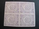 Sellos del Mundo : America : Colombia : Bloque de cuatro, 10 centavos. 1868