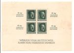Sellos del Mundo : Europa : Alemania : Filatelia Nazi