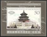 Sellos del Mundo : Oceania : Micronesia : Templo del Cielo (Beijing,China)