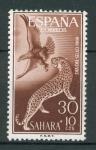 Sellos del Mundo : Europa : España : Aguila real y Leopardo