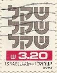 Sellos del Mundo : Asia : Israel : ISRAEL