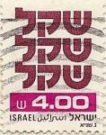 Sellos de Asia - Israel -  ISRAEL